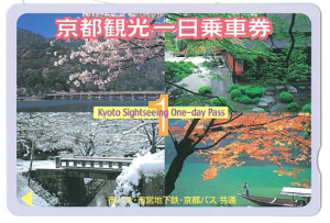 Kyoto Sightseeing One-day Pass (1200 yen), Two-day Pass (2000 yen)
