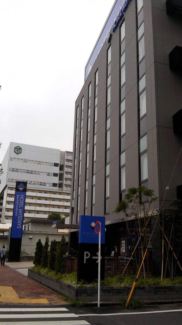 Jepang 2b
